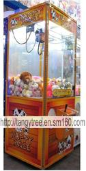 toy machine coin opearting token game machine